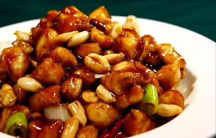 """Курица с арахисом """"Кунг Пао""""."""