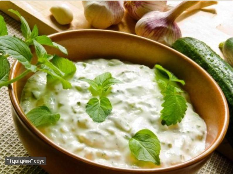 Готовим «Греческий соус — тцатцики»